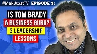 Is Tom Brady a Business Guru? 3 Leadership Lessons