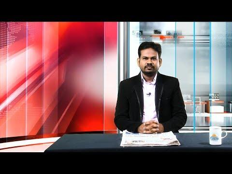 News paper in Sri Lanka : 31-08-2017