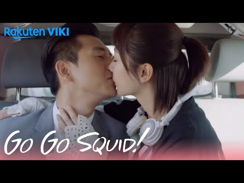 Go Go Squid! - EP41 | Kissing in the Car