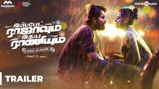 Ispade Rajavum Idhaya Raniyum - Official Trailer