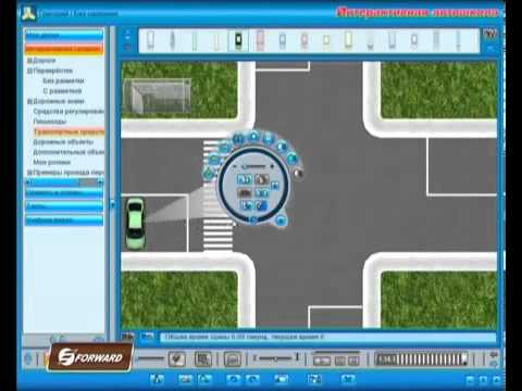 Аппаратно-программный комплекс Интерактивная автошкола