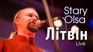 Stary Olsa - Litvin (live 2017)
