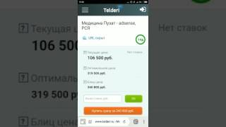 Медицинский сайт за 106к рублей