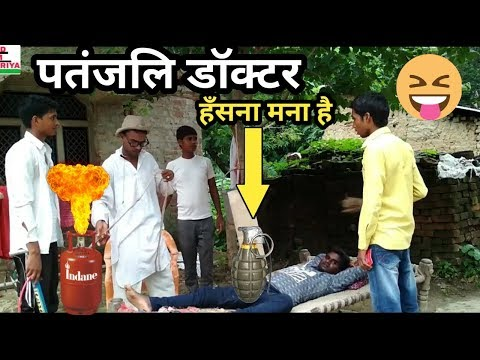 Must watch new Funny comedy videos 2019 😂😂