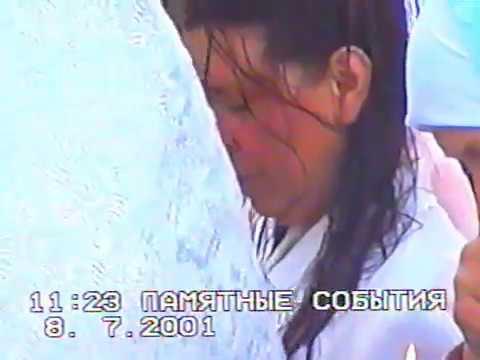Молитва после Крещения.