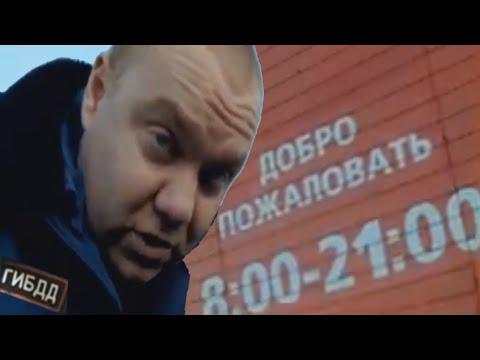 Мусора борзеют  19.3 за непередачу документов!!! Порицаи!!! 2 0