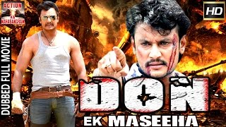 Ek Aur Krodhi (2016) - South Dubbed New Hindi Movie 2016 Full Movie
