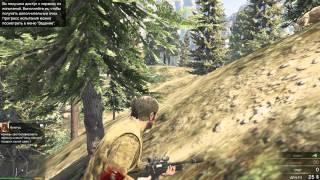 GTA 5 - Охота