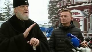 Роман Старовойт возглавил Попечительский совет Курской области