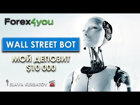 Робот бинарных опционов на русском