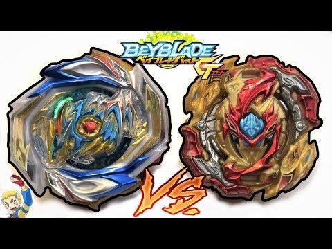 Imperial Dragon vs Lord Spriggan | Beyblade Burst Gachi