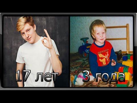 Как менялся Pozzi (PozzitifonShow, Алексей Кузьмин)
