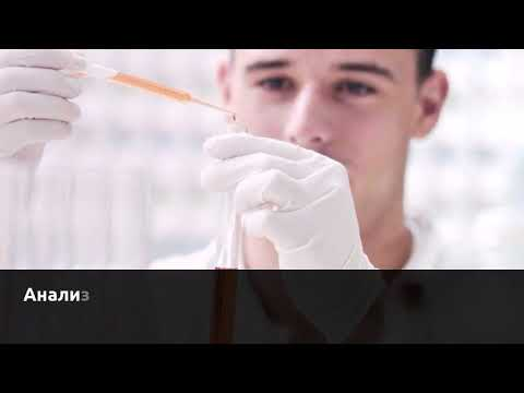 Диабета 2 типа препараты гомеопатия
