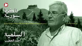 syrian-memory.jpg