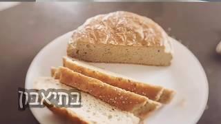 מתכון ללחם טחינה