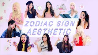 what's your zodiac sign's aesthetic? | GIRLS OF THE ZODIAC ☾