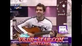 تحميل اغاني محمد باش - لعيونك انت يا حلو ( SmsNight 8 ) MP3