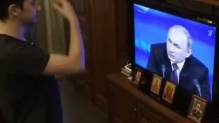 Молитва Путину