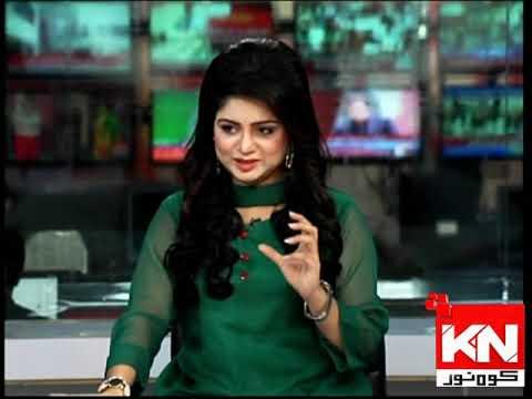 Kohenoor@9 09 October 2019   Kohenoor News Pakistan