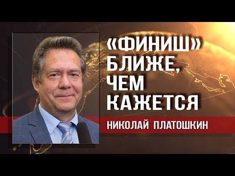 Заклинания кремлёвского политтехнолога. Николай Платошкин о статье Суркова