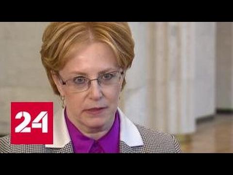 Скворцова: полисов ОМС безработных россиян не лишат