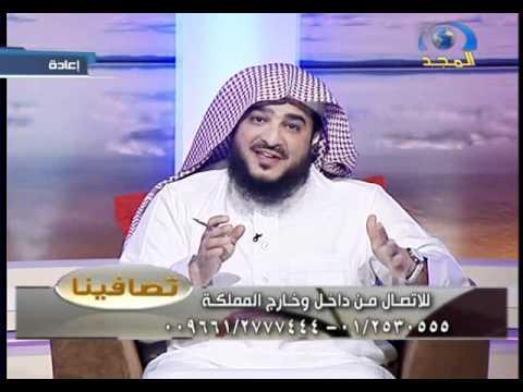تصافينا | بصمة مطلقة | د.غازي الشمري