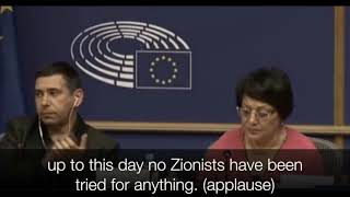 PFLP Terrorist Leila Khaled at the European Parliament
