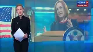 Прощальная гастроль Джен Псаки Недоразумения и оговорки Госдеп США Новости Сегодня События news week