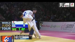 Judo Grand Slam Paris 2017 Final -66kg ABE Hifumi (JPN) vs. ARDANOV Anzaur (RUS)