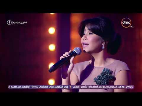 """شيري ستوديو - السوبر ستار """" شيرين عبد الوهاب """" ... تبدع في بداية الحلقة بأغنية """" طريقي """""""