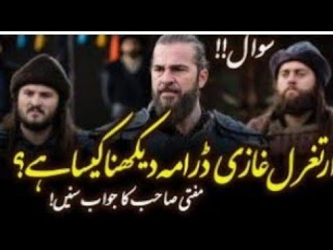 Ertugrul Ghazi and indian movies _ 8 Lessons From Ertugrul Story