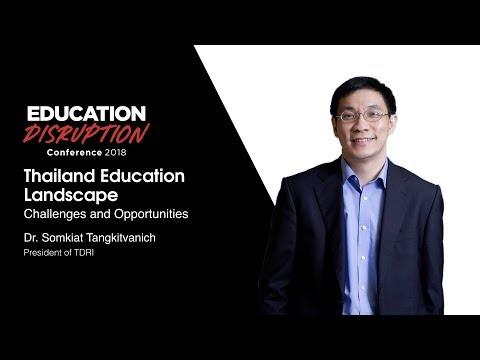 Thailand Education Landscape I ดร. สมเกียรติ ตั้งกิจวานิชย์ I Education Disruption Conference 2018