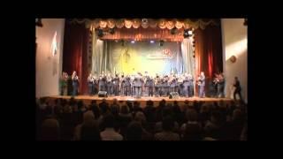 Юбилейный концерт, 60 лет оркестру. Часть 3/3