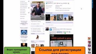 Как заработать в Интернете 500 рублей в день   Лучший сайт для заработка 2015 года   Новинка 1