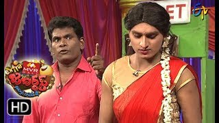 Chammak Chandra Performance | Extra Jabardsth | 1st September 2017| ETV  Telugu