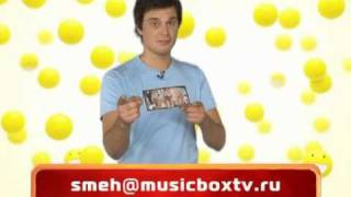 "Группа Балабама, Макс Амельченко (Балабама) - Vj ""Хи-хи-Хит-Парад"""