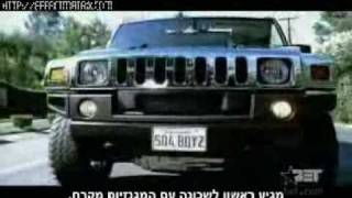 Tight Whips- 504 Boyz ft. Master P, Magic, Lil Romeo  [HebsuB] מתורגם לעברית