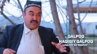 Qalpoq - Haqiqiy qalpoq | Калпок - Хакикий калпок (hajviy ko