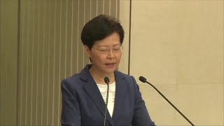 'When will you die?' Hong Kong leader grilled at press conference | AFP