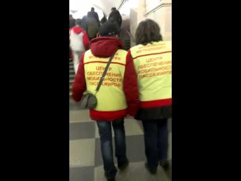 Служба помощи маломобильным гражданам в метро убегает от пассажиров