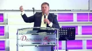 Виктор Томев - Жить по Благодати