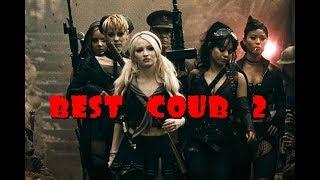 Coub Best #2 /Лучшие кобы за неделю/фэйлы/музыкальные coub/