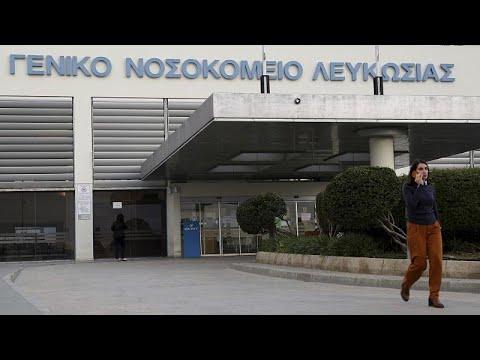 Δύο νέα κρούσματα κορωνοϊού στην Κύπρο