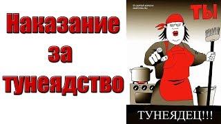 Тунеядство. Декрет №3. Работа в Беларуси, Минске, Могилеве. Мой личный опыт по поиску работы.