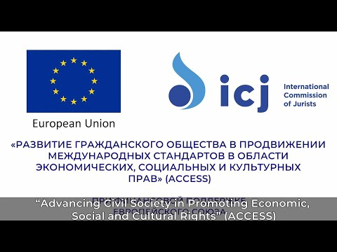Advancing Civil Society in Promoting ESC Rights in Uzbekistan