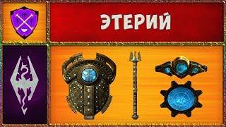 💎 Skyrim SLMP-GR #46 💎 Кузница Этерия 💎 Прохождение Второстепенных Квестов и Локаций 💎