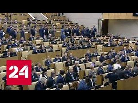 , title : 'Извиняться не собираюсь: фракция ЛДПР вернулась в зал без Жириновского'