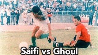 أشهر مراوغة في تاريخ الكرة الجزائرية (صايفيvsغول)