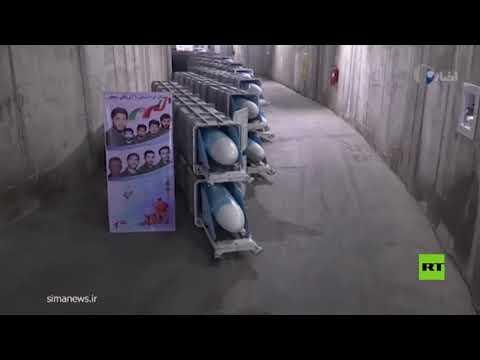 العرب اليوم - شاهد: الحرس الثوري الإيراني يكشف عن مدينة جديدة للصواريخ تحت الأرض