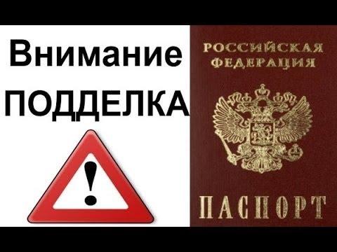 Криптошифр в паспорте РФ  Модернизированный клер  Какую бомбу вы носите в кармане 14 01 2018